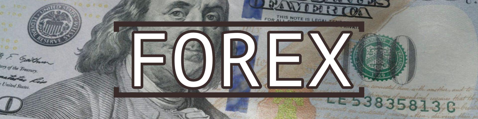 Euro Rand sudafricano (EUR/ZAR) El tipo de cambio salta como salcaer en las ventas minoristas de SA